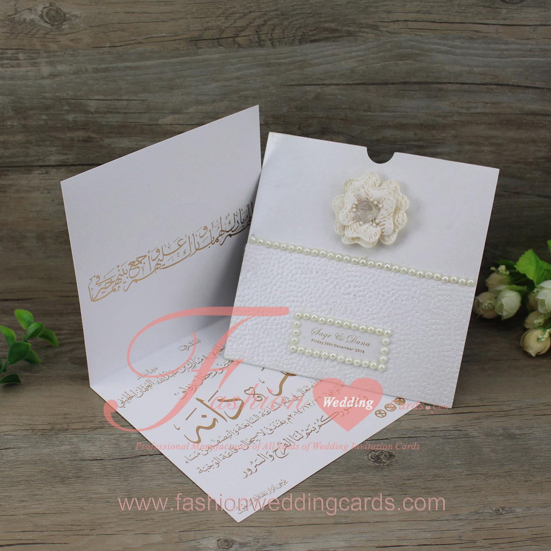 Embossed Pebble Wedding Invitations | Pocket Invitations 2017